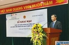 Training course for Vietnamese language teachers opens