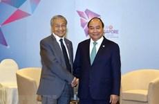 Malaysian PM's visit to strengthen Vietnam-Malaysia partnership