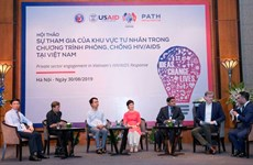 Seminar seeks promoting private sector's involvement in HIV combat