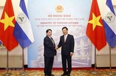 Nicaragua values ties with Vietnam: Nicaraguan FM