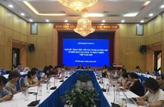 Forum to discuss Vietnam's reform, development issues