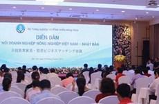 Forum promotes Vietnam-Japan agriculture cooperation