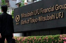 Mitsubishi loses 320 million USD due to unauthorised trade