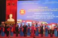 Exhibition features photos, documentaries on ASEAN Community