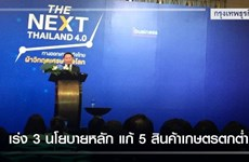 Thailand devises policies to push economic development