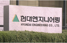 Hyundai Engineering to build oil refinery plant in Indonesia