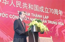 Get-together in Hanoi marks China's 70th National Day
