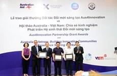 Winners of Australia's innovation partnership grants awarded