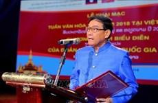 Vientiane art show marks Hanoi liberation