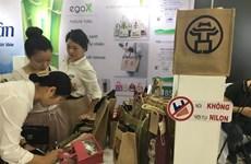 Hanoi's garment firms try to go green