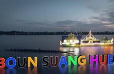 Laos' boat racing festival 2019 opens