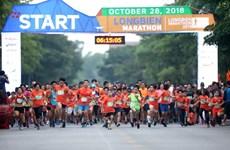 Almost 6,000 athletes to compete in Longbien Marathon