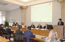 EVFTA to push Vietnam-Czech trade ties: workshop
