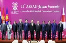 Vietnamese PM addresses 22nd ASEAN-Japan Summit