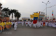 Cao Dai Tay Ninh Church celebrates 95th anniversary