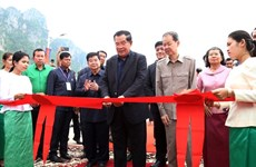 Cambodia inaugurates fifth cement plant