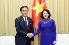 Vice President welcomes Governor of Japan's Kanagawa prefecture