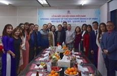 Vietnam-Korea business association's southern chapter makes debut