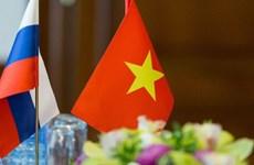 Vietnamese ambassador visits Russia's Voronezh province