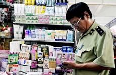 Counterfeit, IPR violations still rampant: forum