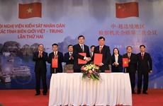 Procuracies of Vietnam-China border provinces hold second meeting