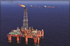 PetroVietnam becomes new secretariat of ASEAN petroleum council