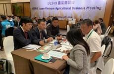 JETRO holds agro business meeting in Hanoi
