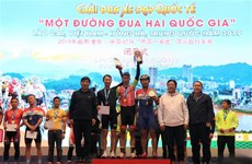 Int'l cycling tourney wraps up in Lao Cai province