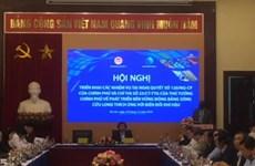 One billion USD earmarked for Mekong Delta's development