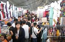 HCM CIty hosts Consumption Promotion Fair