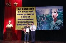 Contest honours scripts featuring Dien Bien Phu Victory