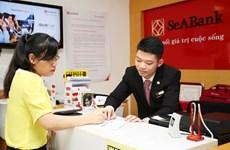 SeABank completes settlement of VAMC special bonds