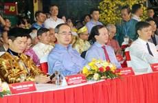 Tet Festival 2020 underway in HCM City