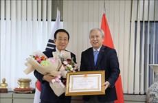 Former governor of RoK province honoured