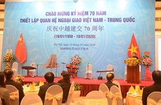 Reception marks 70th anniversary of Vietnam-China diplomatic ties
