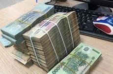 Abundant capital sources drive interbank interest rates down