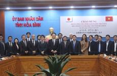 Japanese delegation visits Hoa Binh province