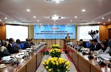 Seminar spotlights public-private partnership, related bill