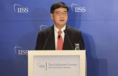 Vietnam attends Fullerton Forum in Singapore