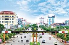 Bac Giang master plan towards 2050 ratified