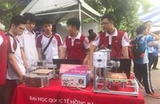 Universities launch new majors to meet labour trends