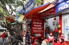 Hanoi launches blood donation drive