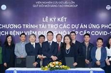Vingroup pledges 840,000 USD for coronavirus research in Vietnam