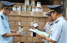Vietnam to simplify customs checks