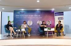 Digital platforms improve competitiveness