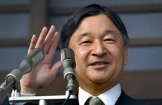 Congratulations to Japan on Emperor's birthday