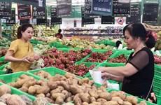 Ho Chi Minh City's February CPI down 0.18 percent