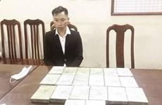 Hanoi police seize 20 bricks of heroin