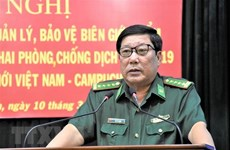 Border guard force tightens management of border gates amid COVID-19