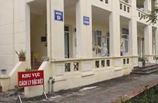 Vietnam confirms 34th case of COVID-19